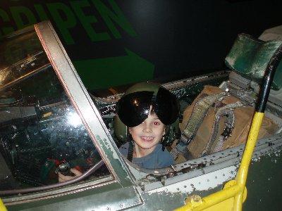 Flygvapenmuseum ...